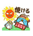 夏満喫〜なペンギン親子!(個別スタンプ:24)