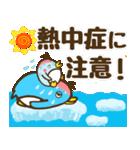 夏満喫〜なペンギン親子!(個別スタンプ:25)