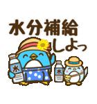 夏満喫〜なペンギン親子!(個別スタンプ:26)