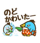 夏満喫〜なペンギン親子!(個別スタンプ:27)