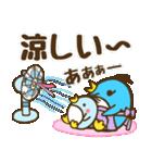 夏満喫〜なペンギン親子!(個別スタンプ:28)