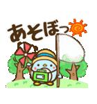 夏満喫〜なペンギン親子!(個別スタンプ:29)