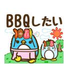 夏満喫〜なペンギン親子!(個別スタンプ:30)