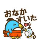夏満喫〜なペンギン親子!(個別スタンプ:31)