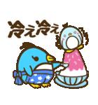 夏満喫〜なペンギン親子!(個別スタンプ:32)