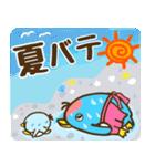 夏満喫〜なペンギン親子!(個別スタンプ:33)