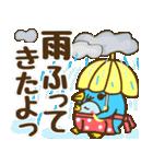 夏満喫〜なペンギン親子!(個別スタンプ:35)
