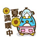 夏満喫〜なペンギン親子!(個別スタンプ:37)