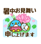 夏満喫〜なペンギン親子!(個別スタンプ:39)