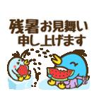 夏満喫〜なペンギン親子!(個別スタンプ:40)