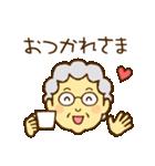 お茶目なグランマ(個別スタンプ:11)