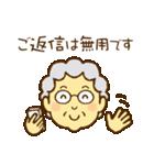 お茶目なグランマ(個別スタンプ:37)