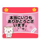 大人のためのねこ昭和レトロなメッセージ(個別スタンプ:01)