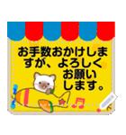 大人のためのねこ昭和レトロなメッセージ(個別スタンプ:08)
