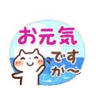 夏にやさしいスタンプ✨【大きい文字】(個別スタンプ:01)