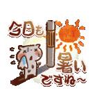 夏にやさしいスタンプ✨【大きい文字】(個別スタンプ:03)