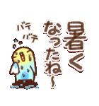 夏にやさしいスタンプ✨【大きい文字】(個別スタンプ:04)