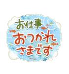 夏にやさしいスタンプ✨【大きい文字】(個別スタンプ:05)
