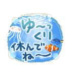 夏にやさしいスタンプ✨【大きい文字】(個別スタンプ:07)