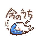 夏にやさしいスタンプ✨【大きい文字】(個別スタンプ:08)