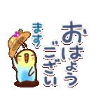 夏にやさしいスタンプ✨【大きい文字】(個別スタンプ:09)