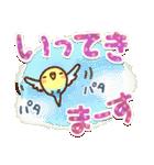 夏にやさしいスタンプ✨【大きい文字】(個別スタンプ:10)