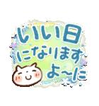 夏にやさしいスタンプ✨【大きい文字】(個別スタンプ:12)