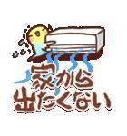 夏にやさしいスタンプ✨【大きい文字】(個別スタンプ:14)