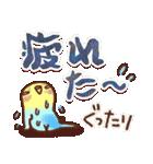 夏にやさしいスタンプ✨【大きい文字】(個別スタンプ:15)