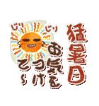 夏にやさしいスタンプ✨【大きい文字】(個別スタンプ:17)