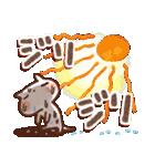 夏にやさしいスタンプ✨【大きい文字】(個別スタンプ:18)