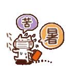 夏にやさしいスタンプ✨【大きい文字】(個別スタンプ:21)