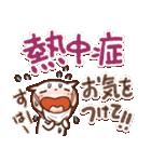 夏にやさしいスタンプ✨【大きい文字】(個別スタンプ:22)