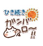 夏にやさしいスタンプ✨【大きい文字】(個別スタンプ:23)