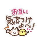 夏にやさしいスタンプ✨【大きい文字】(個別スタンプ:24)
