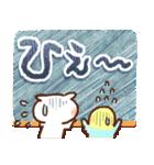 夏にやさしいスタンプ✨【大きい文字】(個別スタンプ:25)