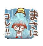 夏にやさしいスタンプ✨【大きい文字】(個別スタンプ:26)