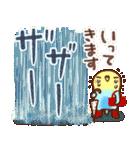 夏にやさしいスタンプ✨【大きい文字】(個別スタンプ:27)