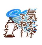 夏にやさしいスタンプ✨【大きい文字】(個別スタンプ:28)