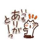 夏にやさしいスタンプ✨【大きい文字】(個別スタンプ:30)