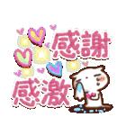 夏にやさしいスタンプ✨【大きい文字】(個別スタンプ:31)