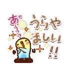 夏にやさしいスタンプ✨【大きい文字】(個別スタンプ:32)