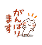 夏にやさしいスタンプ✨【大きい文字】(個別スタンプ:33)