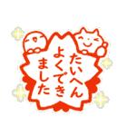 夏にやさしいスタンプ✨【大きい文字】(個別スタンプ:34)