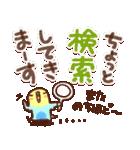夏にやさしいスタンプ✨【大きい文字】(個別スタンプ:35)