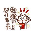 夏にやさしいスタンプ✨【大きい文字】(個別スタンプ:36)