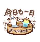 夏にやさしいスタンプ✨【大きい文字】(個別スタンプ:38)