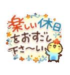 夏にやさしいスタンプ✨【大きい文字】(個別スタンプ:39)