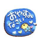 夏にやさしいスタンプ✨【大きい文字】(個別スタンプ:40)