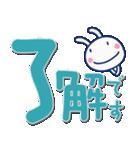 ほぼ白うさぎ☆でか文字(個別スタンプ:01)